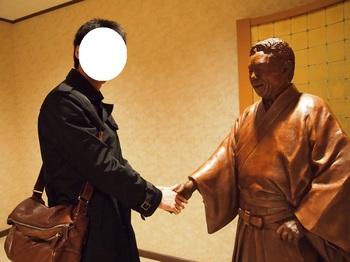 サブちゃん記念館2.jpg