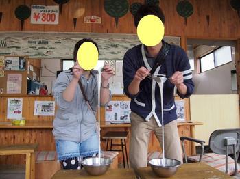モッツァレラチーズ作り体験.JPG