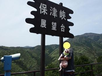 保津峡2.JPG