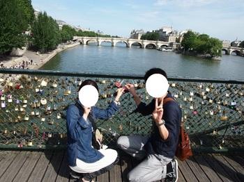 芸術橋.jpg